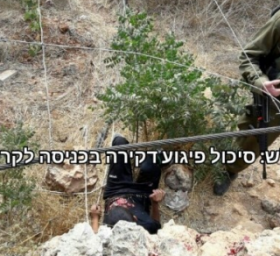 Usama Zeidat, age 14 or 15, wounded by Israel. (2)