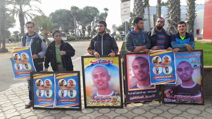 IPNOT PICTURE OF THE DAY November 6th: Palestinian Hostages inEgypt