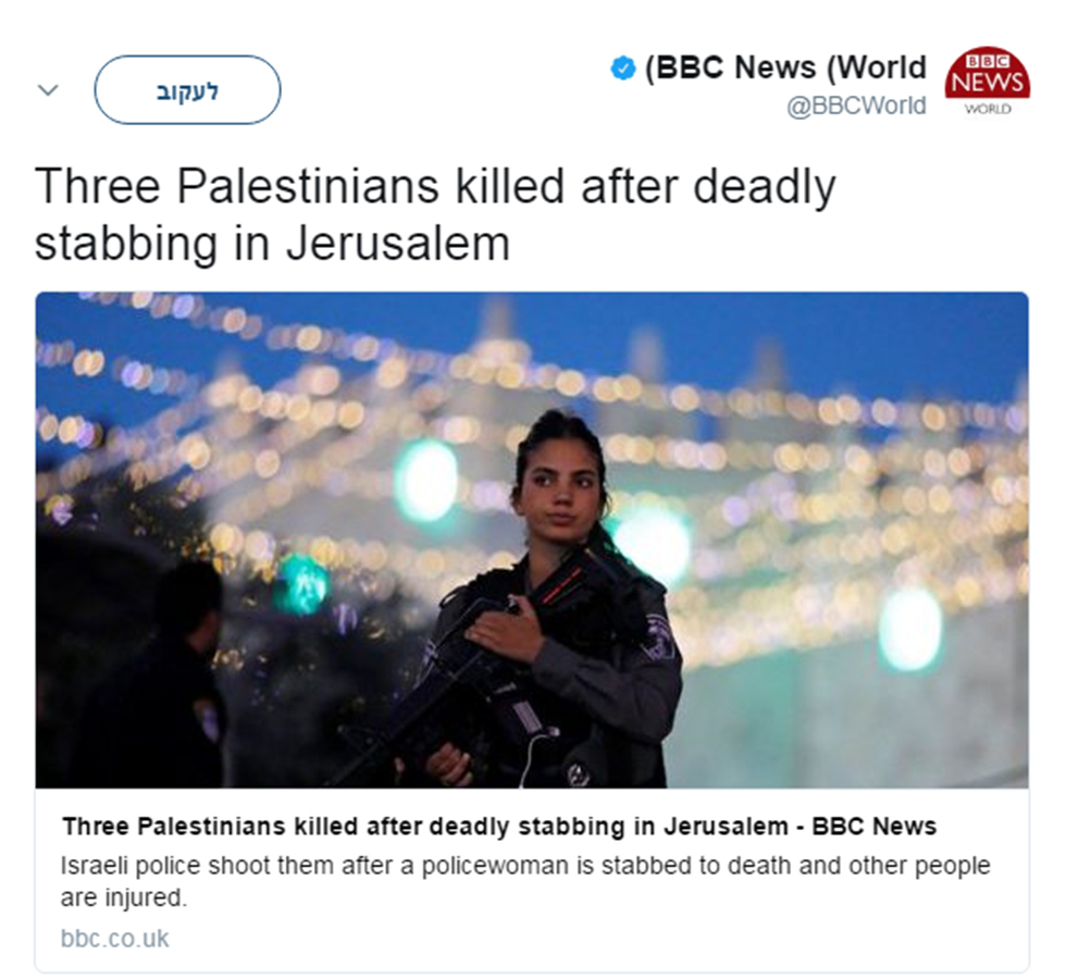 IPNOT QUOTE OF THE DAY June 18th: BBC Rewrites Article After Pressure FromIsrael