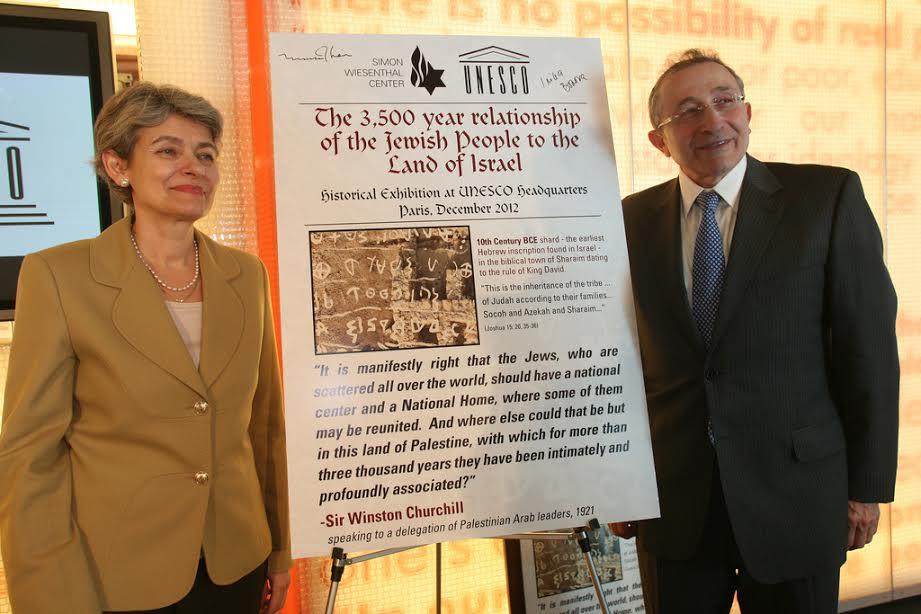 UNESCO'S ANTI-PALESTINIAN, PRO ISRAELI OCCUPATION DIRECTOR GENERAL IRINABOKOVA