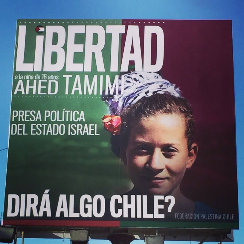 CAMPAIGN TO FREE AHED TAMIMI LAUNCHES INCHILE