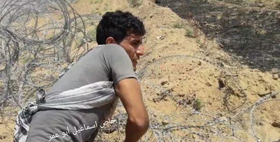 ISRAEL KILLS A COUSIN OF SLAIN MEDIC RAZANNAJJAR